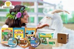 Корма для коз и овец2